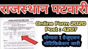 Rajasthan Patwari Recruitment 2020 Full Notification - राजस्थान पटवारी भर्ती 2