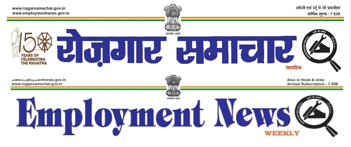 Rajasthan Anganwadi Bharti : wcd rajasthan anganwadi recruitment 2020