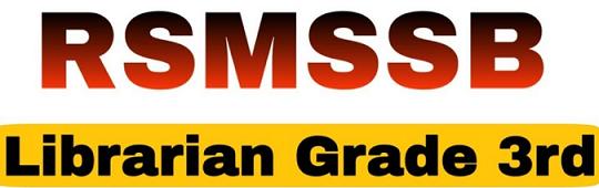 RSMSSB Librarian Grade 3rd Result 2021 Merit List Cut Off Marks
