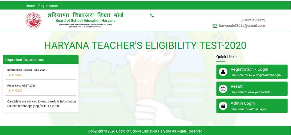 haryanatet.in Notification 2020-21, Official Notification Haryana TET