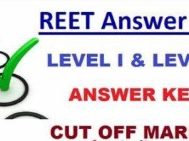 REET Answer Key Level 1st 2nd Paper Solution PDF 2021, राजस्थान रीट परीक्षा उत्तर कुंजी 26 Sep